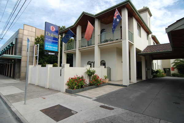 Hotel Dolma - Accommodation Daintree