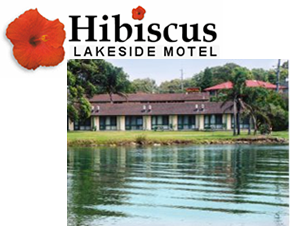 Hibiscus Lakeside Motel - Accommodation Daintree