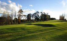 Tenterfield Golf Club and Fairways Lodge - Tenterfield - Accommodation Daintree