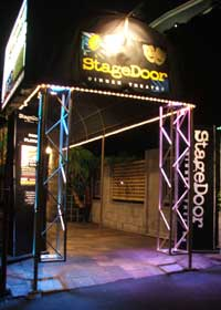 StageDoor Dinner Theatre - Accommodation Daintree