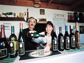 Viking Wines - Accommodation Daintree