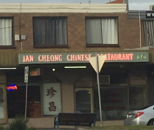 Jan Cheong Restaurant - Accommodation Daintree