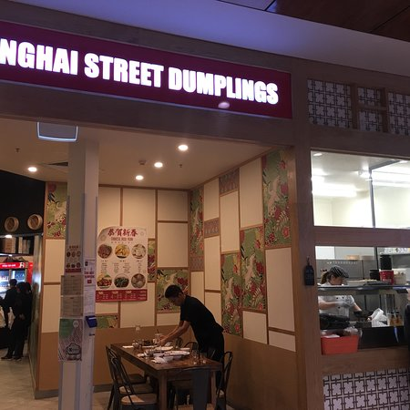 Shanghai Street Dumplings - Accommodation Daintree