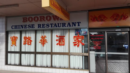 Boorowa Chinese Restaurant - Accommodation Daintree