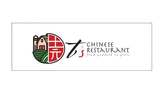 T's Chinese Restaurant - Accommodation Daintree